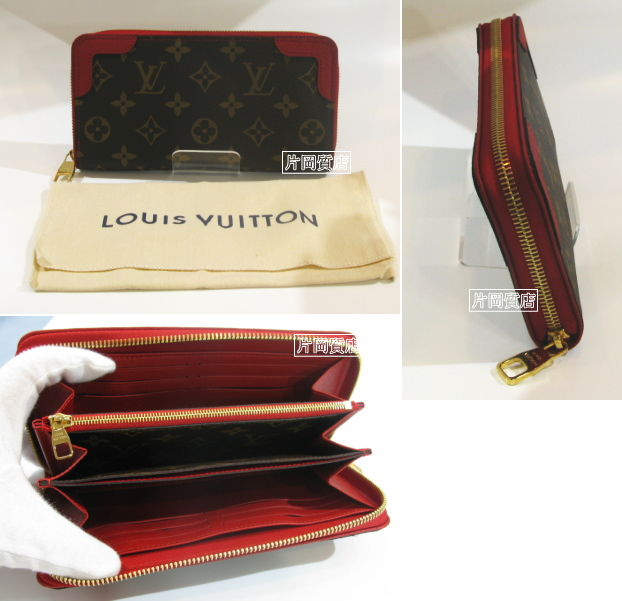 huge selection of 39a90 d6932 ブランド別 > ルイヴィトン / LOUIS VUITTON > モノグラム ...